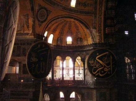 Agia Sophia Church inside